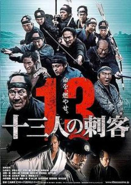 BIFF 2011: 13 ASSASSINS review