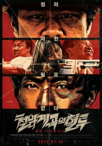 New Trailer for Korean Western BLOODY FIGHT IN IRON-ROCK VALLEY Squares Up