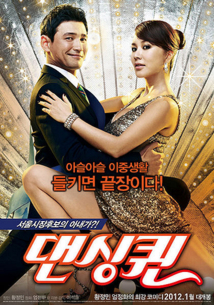 Review: DANCING QUEEN