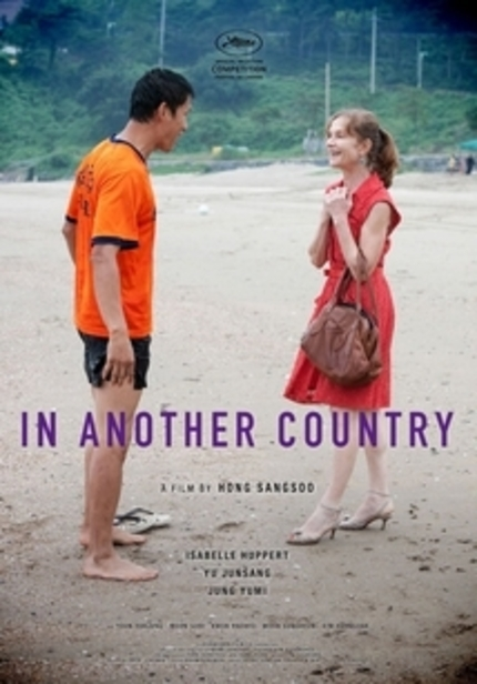 KOFFIA 2012 Review: Hong Sang-soo's IN ANOTHER COUNTRY