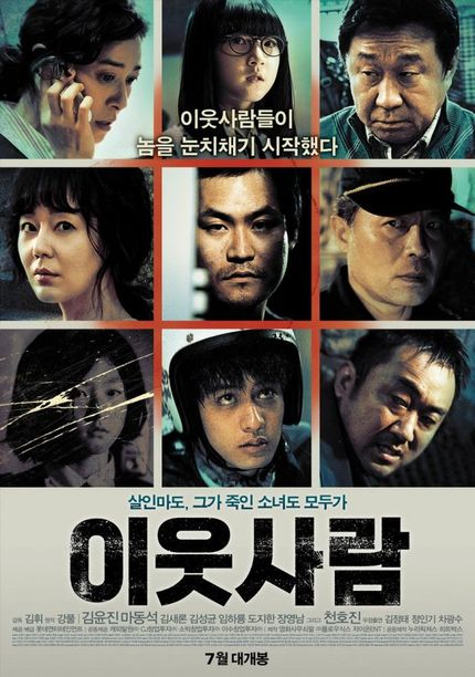 New Poster for Korean Serial Killer Flick NEIGHBORS. A Dead Girl and 8 Suspects, Who Did It?