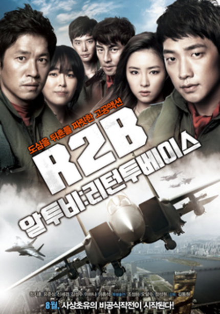 Review - R2B: RETURN TO BASE