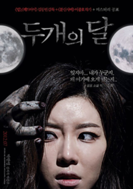 By the Looks of This TWO MOONS Teaser, K-Horror Is Not Making a Comeback This Summer