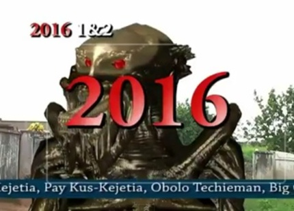 Ghana Is Infested With Terminators And Predators In 2016.