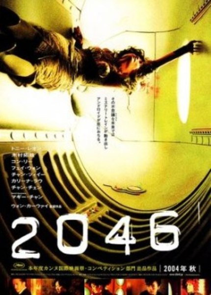 Review: 2046 (Personal Favorites #60)