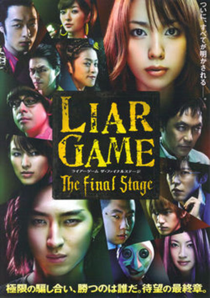 LIAR GAME: THE FINAL STAGE (Review)