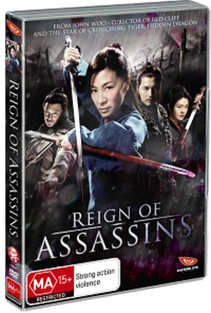 Contest: Win a bunch of awesome REIGN OF ASSASSINS samurai sword umbrellas! (Australia only)
