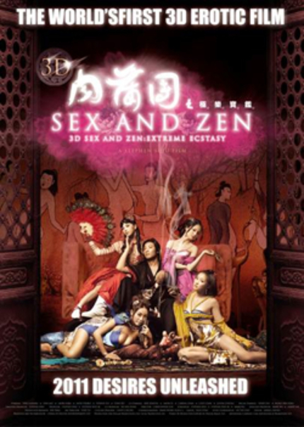 3D SEX AND ZEN: EXTREME ECSTASY Review