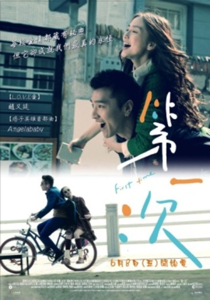 Review: FIRST TIME (Han Yan)