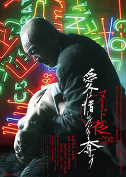 JAPAN CUTS 2011 - A NIGHT IN NUDE: SALVATION Review