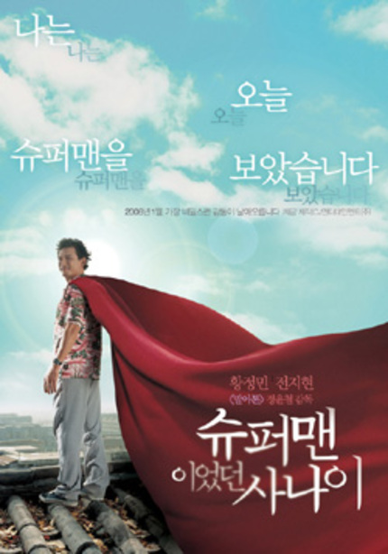 [Korean Film News] Domestic Releases to Feature English Subtitles