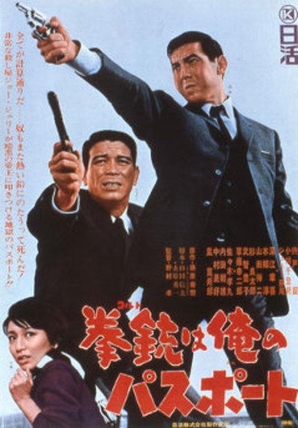 NIKKATSU NOIR: Takashi Nomura's A COLT IS MY PASSPORT