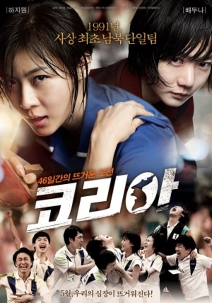 Full Trailer For Korean Ping Pong Drama AS ONE