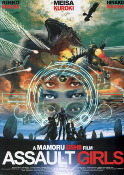Japanese Poster Art And Detailed Synopsis For Mamoru Oshii's ASSAULT GIRLS