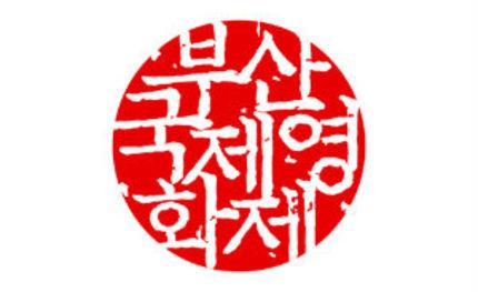 Busan Film Fest Reveals Meaty Lineup