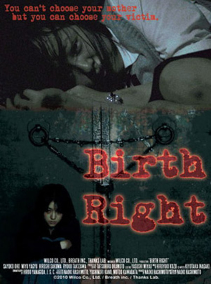 JAPAN CUTS 2011: BIRTHRIGHT (AKA UMBILICAL CORD) Review