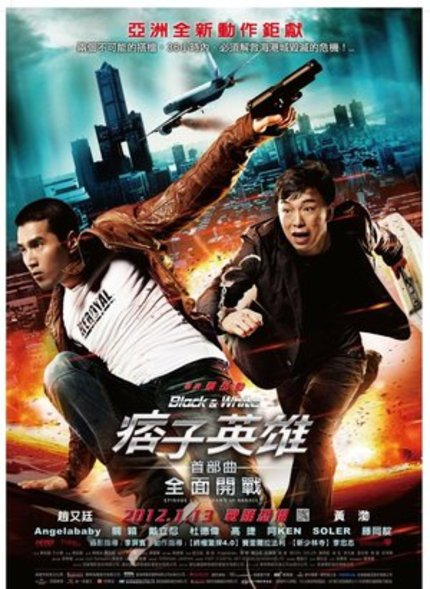 Full Trailer For Taiwanese Police Actioner BLACK & WHITE EPISODE I: THE DAWN OF ASSAULT