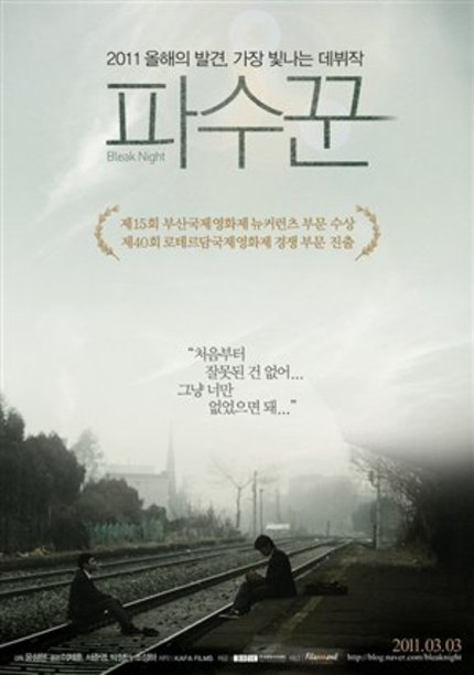 EIFF 2011 - BLEAK NIGHT Review