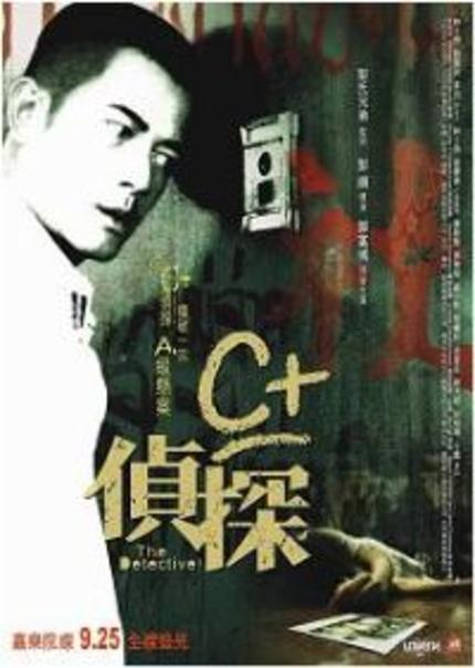 Oxide Pang's THE PHOTO Becomes THE DETECTIVE Becomes C+ DETECTIVE, Gets Trailer