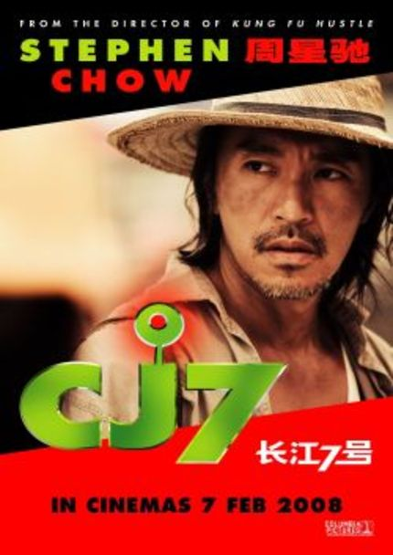 CJ7: Sony Pictures Press Release Sheds Light On The Characters
