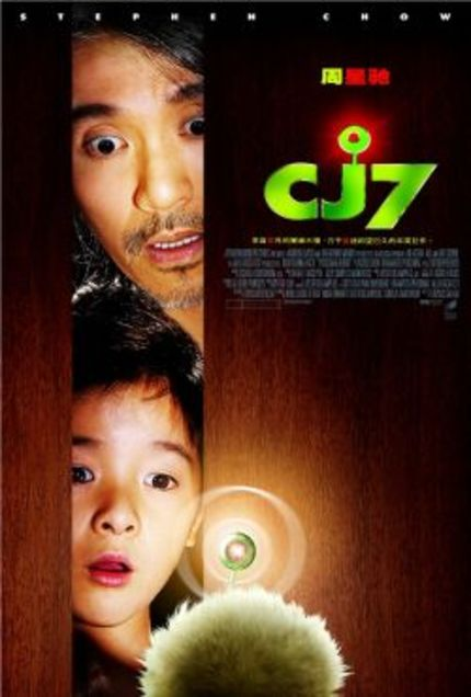 Review Of Stephen Chow's CJ7
