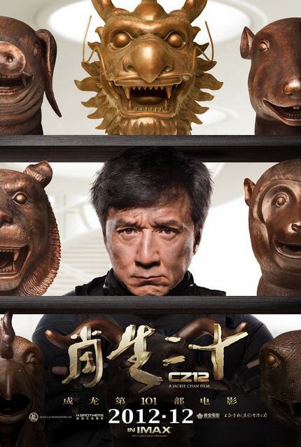 Fresh Poster Art For Jackie Chan's CHINESE ZODIAC