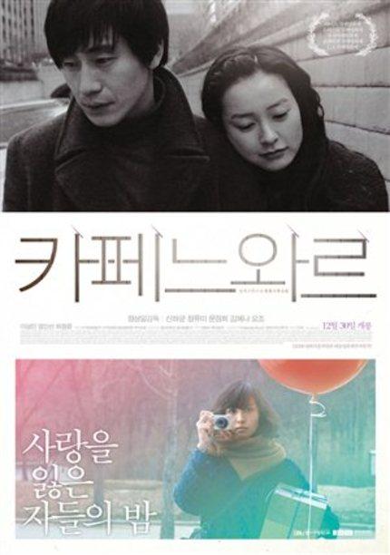 Korean Movie Night: CAFE NOIR Review