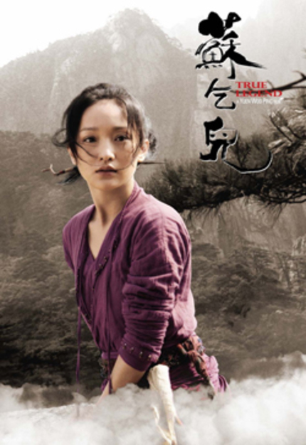Five character posters for Yuen Wo Ping's 'True Legend'