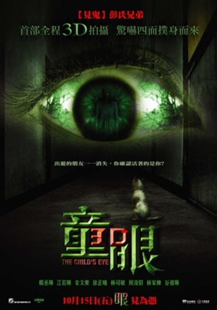 A First Look At The Pang Brothers' CHILD'S EYE 3D