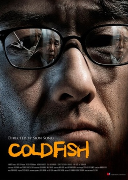 COLD FISH Trailer Debut!