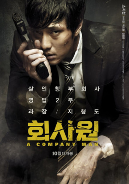 Witness The Angst Of The Middle Management Hitman. First Trailer For Korea's A COMPANY MAN.