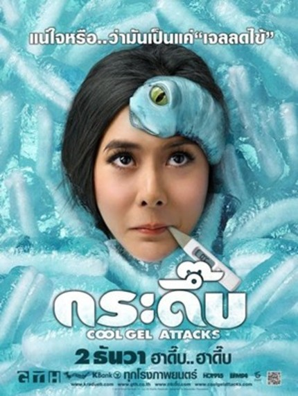 Beware The Blue Space Leeches In Thai SciFi Comedy COOL GEL ATTACKS!