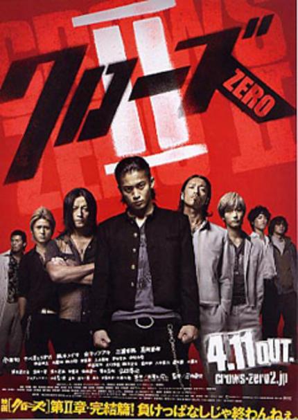 Mark Schilling reviews Takashi Miike's 'Crows Zero II'. We are sooooo jealous...