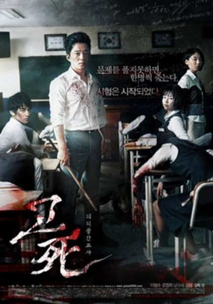 [K-FILM REVIEWS] 고死 (Death Bell)