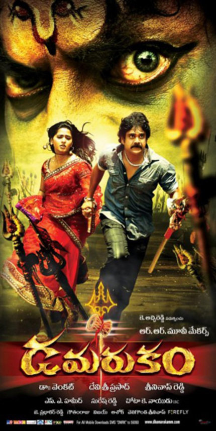 Trailer For Nagarjuna's DAMARUKAM Looks Like Amazingly Bizarre & Crazy Fun!