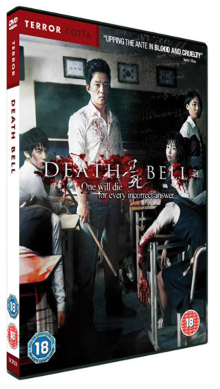 DEATH BELL DVD Review