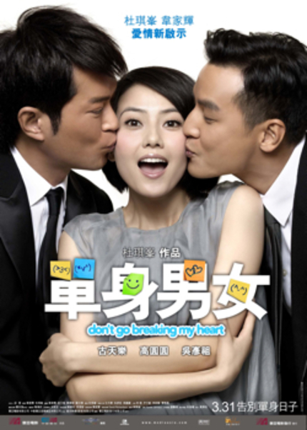 HKIFF 2011: DON'T GO BREAKING MY HEART Review