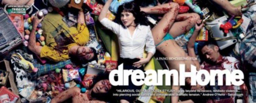 DREAM HOME Review