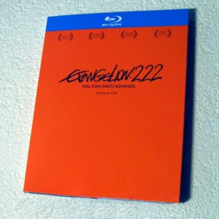 EVANGELION 2.22 BluRay Review