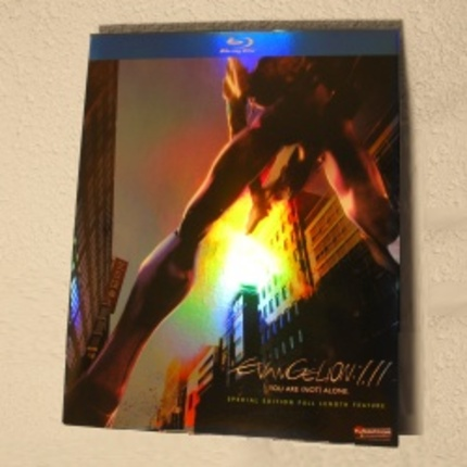 EVANGELION 1.11 BluRay Review