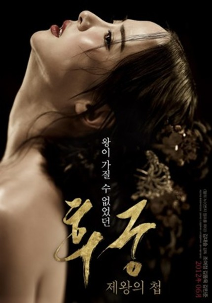 Korean Erotic Period Flick THE EMPEROR'S CONCUBINE Sells to 8 Countries
