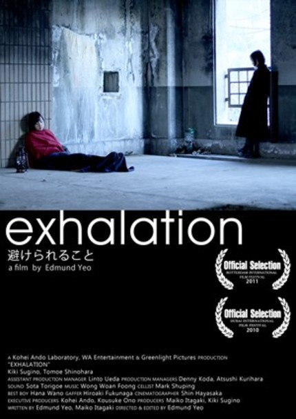 Five Minutes Of Edmund Yeo's EXHALATION