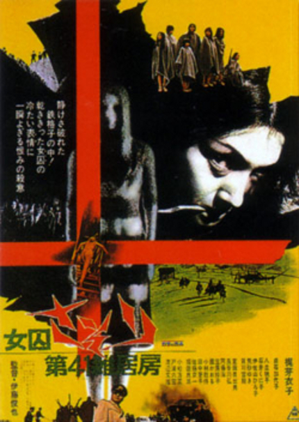 FEMALE CONVICT SCORPION: JAILHOUSE 41 Returns to DVD