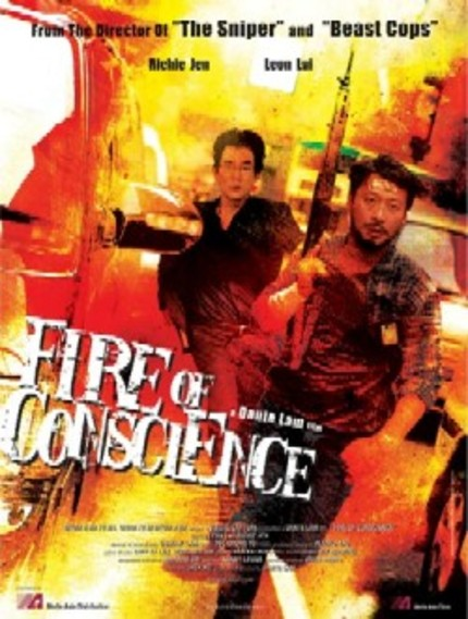 TIFF 2010: FIRE OF CONSCIENCE Review
