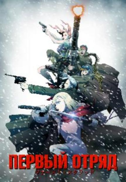 Studio 4C Goes To War In Russia!  Brand New Trailer For Russian Anime FIRST SQUAD!