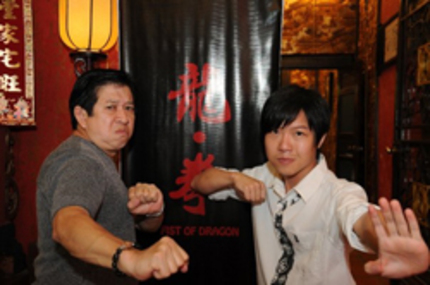 Wowee! 'Fist of Dragon' 龍拳 trailer comes out of nowhere!