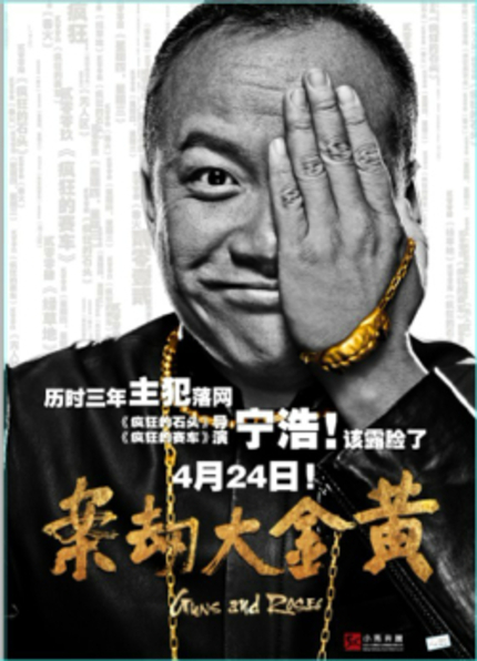 Huang Bo is Gunning for Gold in the GUNS AND ROSES Trailer