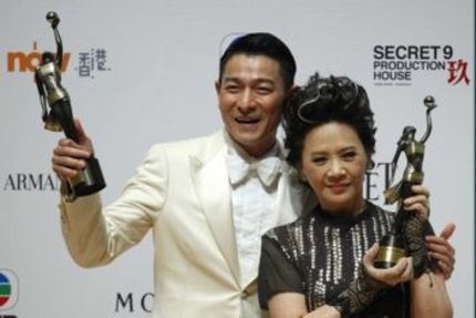 A SIMPLE LIFE the Big Winner at the 31st Annual Hong Kong Film Awards