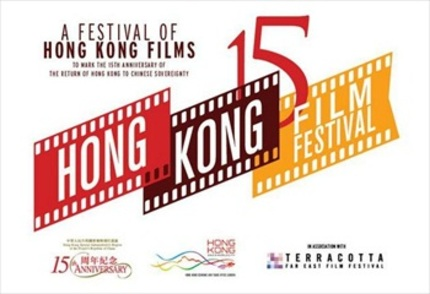 Terracotta Announces 'HONG KONG 15' Festival in London