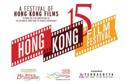 """Terracotta's """"Hong Kong 15 Film Festival"""" Full LIne-up Announced"""